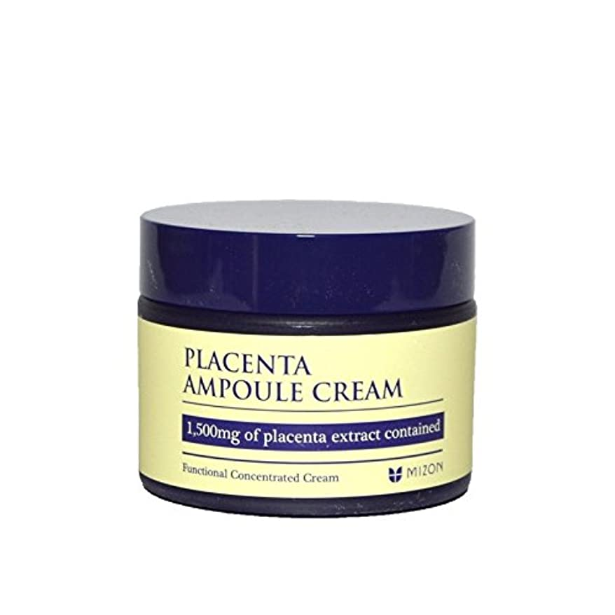量で配送困惑した胎盤アンプルクリーム x4 - Mizon Placenta Ampoule Cream (Pack of 4) [並行輸入品]