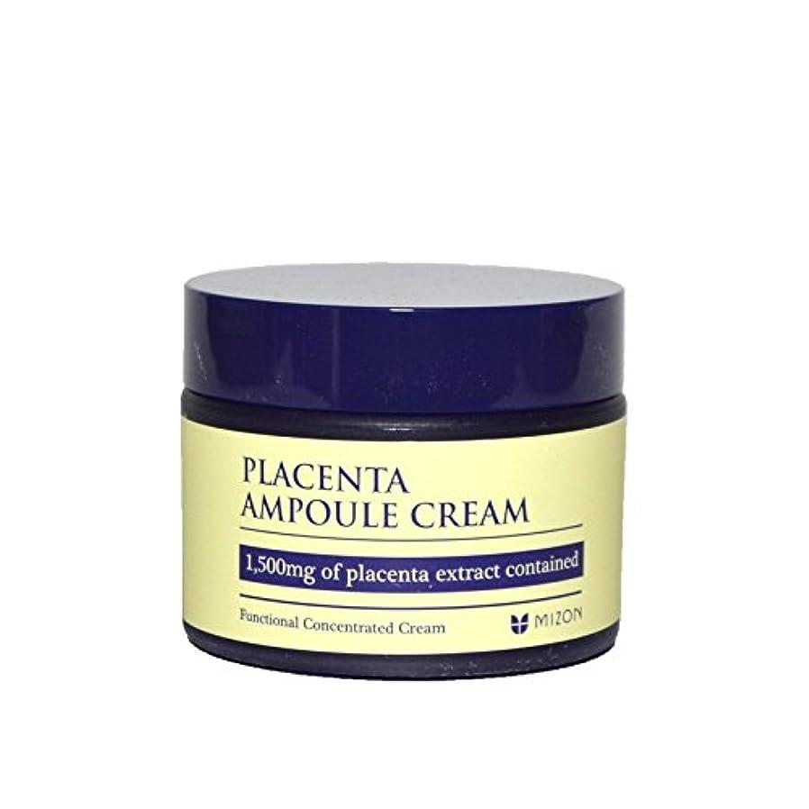 警報幸運なことに加害者胎盤アンプルクリーム x4 - Mizon Placenta Ampoule Cream (Pack of 4) [並行輸入品]