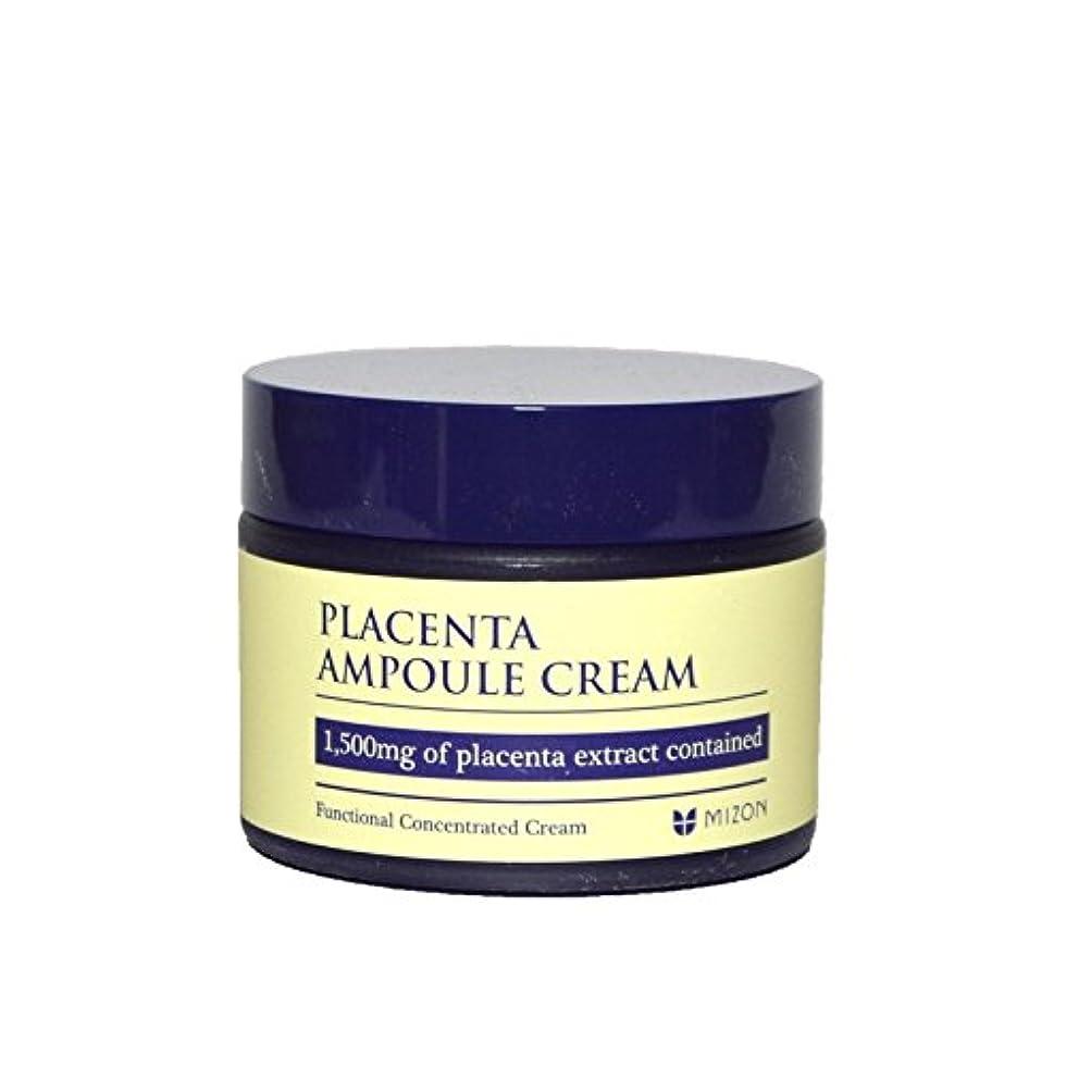 洗練爆発ベッツィトロットウッド胎盤アンプルクリーム x4 - Mizon Placenta Ampoule Cream (Pack of 4) [並行輸入品]