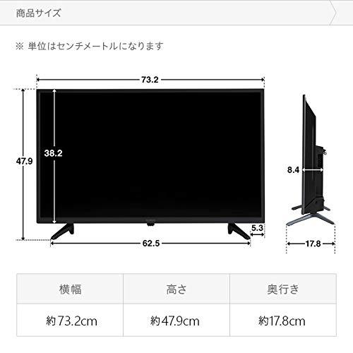 SUNRIZE(サンライズ)『TV32V型ハイビジョン』
