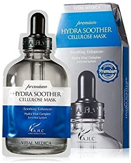 AHC HYDRA Soother Facial Mask Sheets (Pack of 5)