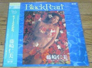 Black Pearl 藤崎仁美 [Laser Disc]