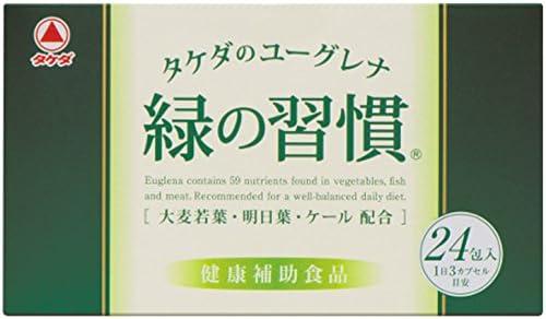 緑の習慣 24包  武田薬品 product image