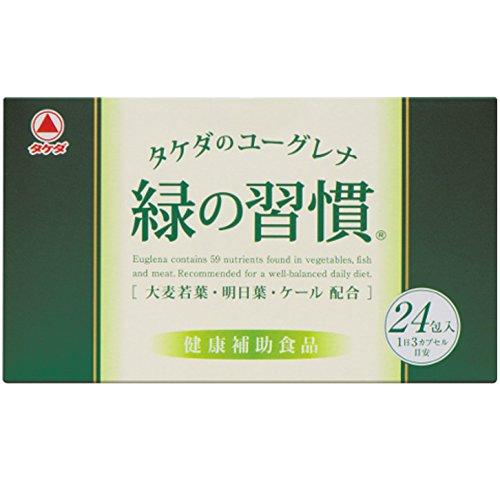 緑の習慣 24包  武田薬品