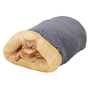 GOOPAWS 4 in 1 Self Warming Burrow Cat Bed, Pet Hideway Sleeping Cuddle Cave (Gray)