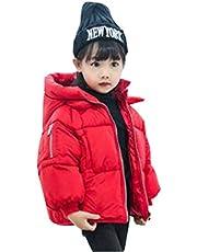 [エージョン] ガールズ ダウンコート フード付き 冬服 赤ちゃん ダウンジャケット ゆったり 可愛い 子供服 キッズ アウター カジュアル 綿の服 防風 防寒 無地 長袖 入園 ファッション