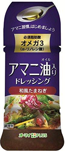 日本製粉『アマニ油入りドレッシング 和風たまねぎ』