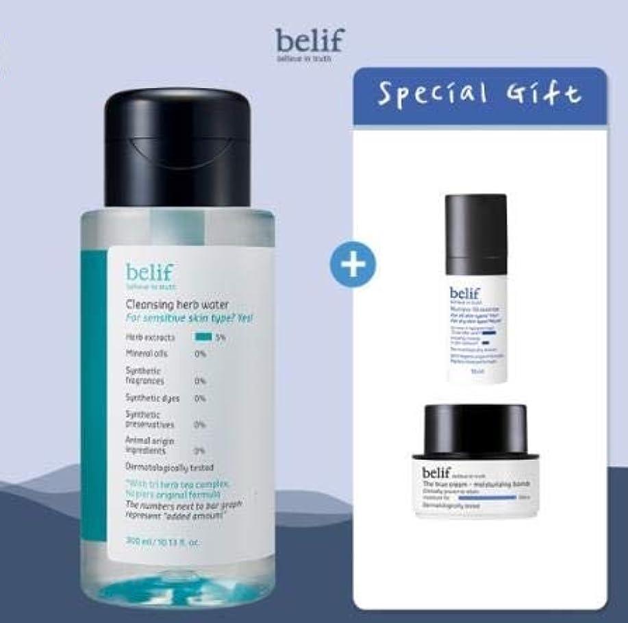 アメリカ足枷何でもbelif Cleansing Herb Water 300ml (+Special Gifts) ビリープクレンジングハーブウォーター 300ml (+スペシャルギフト) [並行輸入品]