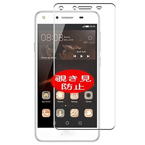 VacFun Anti Espia Protector de Pantalla, compatible con Huawei Y5 II, Screen Protector Filtro de Privacidad Protectora(Not Cristal Templado) NEW Version