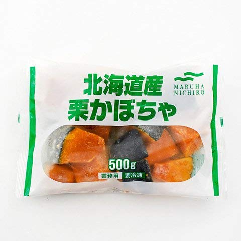 MC 北海道産栗かぼちゃ 500g 【冷凍・冷蔵】 2個