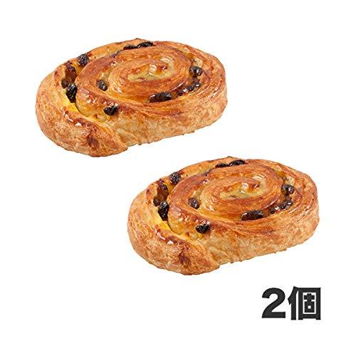 ル・フルニル・ドゥ・ピエール[LE FOURNIL DE PIERRE]フランス パン・オ・レザンAOP 105g×2個[冷凍のみ]【3〜4営業日以内に出荷】