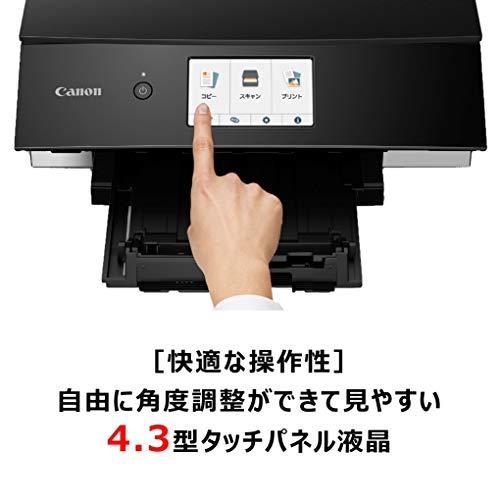 CanonプリンターA4インクジェット複合機PIXUSTS8330ブラック2019年モデル
