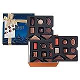 Neuhaus - Grand Coffret Cadeau Chocolat Noël