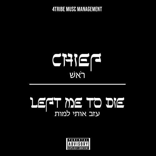 Chief Sha 'ul