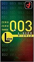 オカモト ゼロゼロスリー 0.03 Lサイズ 10コ入×11個