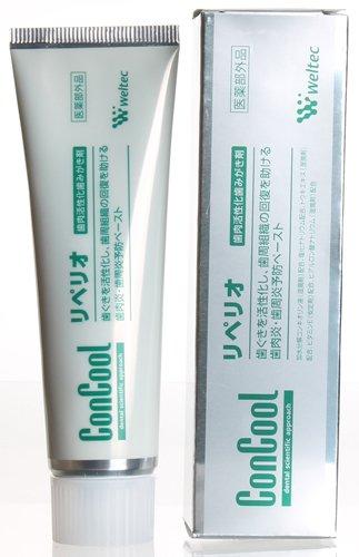 コンクール リペリオ(薬用歯磨材)