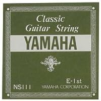 NS111 E-1st クラシックギターのバラ弦(1弦、0.72mm)