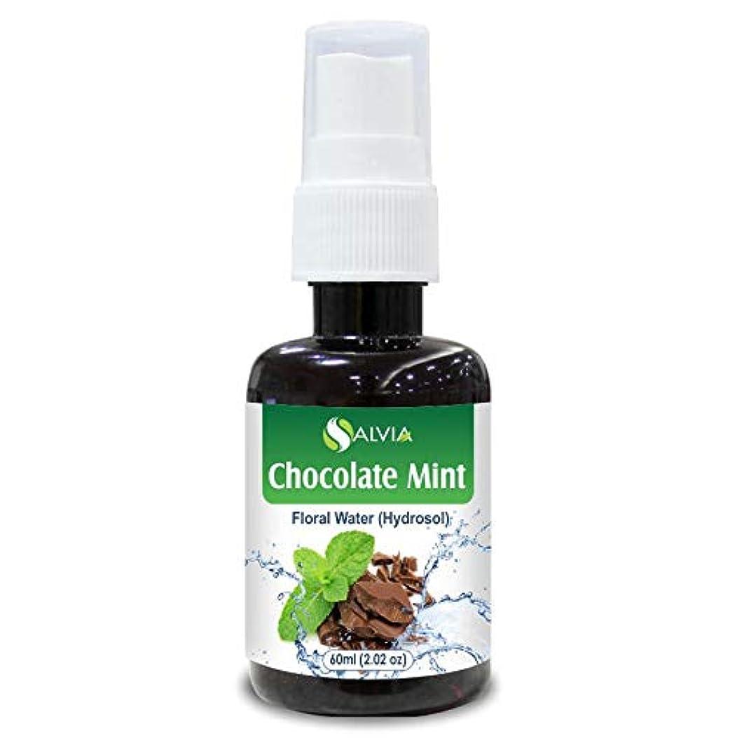 症候群締めるアラビア語Chocolate Mint Floral Water 60ml (Hydrosol) 100% Pure And Natural