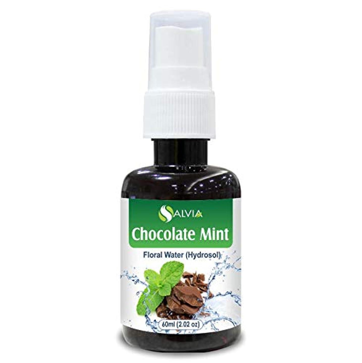 要件冷える印をつけるChocolate Mint Floral Water 60ml (Hydrosol) 100% Pure And Natural