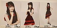入内嶋涼 「青春ガールズ」公演 B-type 2020.10.4 SKE48 12th Anniversary Fes 2020 12公演一挙披露祭 ランダム写真 3種2