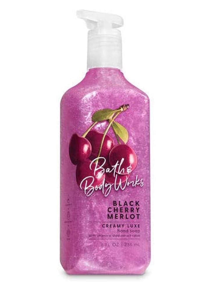 織機バング理容師バス&ボディワークス ブラックチェリー マーロット クリーミーハンドソープ Black Cherry Merlot Creamy Luxe Hand Soap With Vitamine E Shea Extract + Aloe