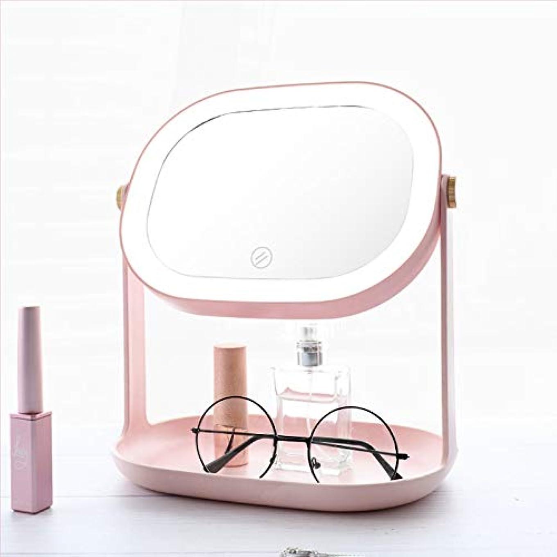 拍手する賠償おとなしいNEILD HOME 照明付き化粧化粧鏡付きledライトタッチスクリーン360度無料回転テーブルカウンタートップグリル用女性男性化粧品
