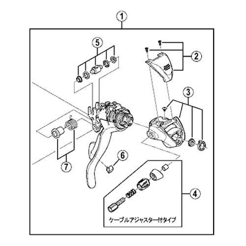 Shimano Unità Leva Cambio Sx St-3503 Sora 3500