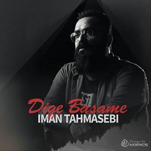 Iman Tahmasebi