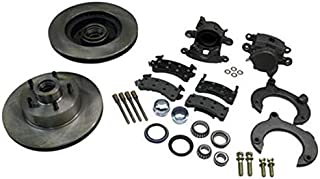Mustang II Complete 11 Inch Brake Kit, Fits Ford 5 x 4-1/2 Bolt Pattern