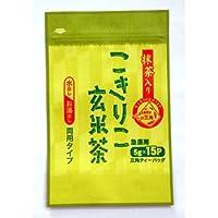 中島製茶 抹茶入り こきりこ玄米茶 TB5g×15P×4袋