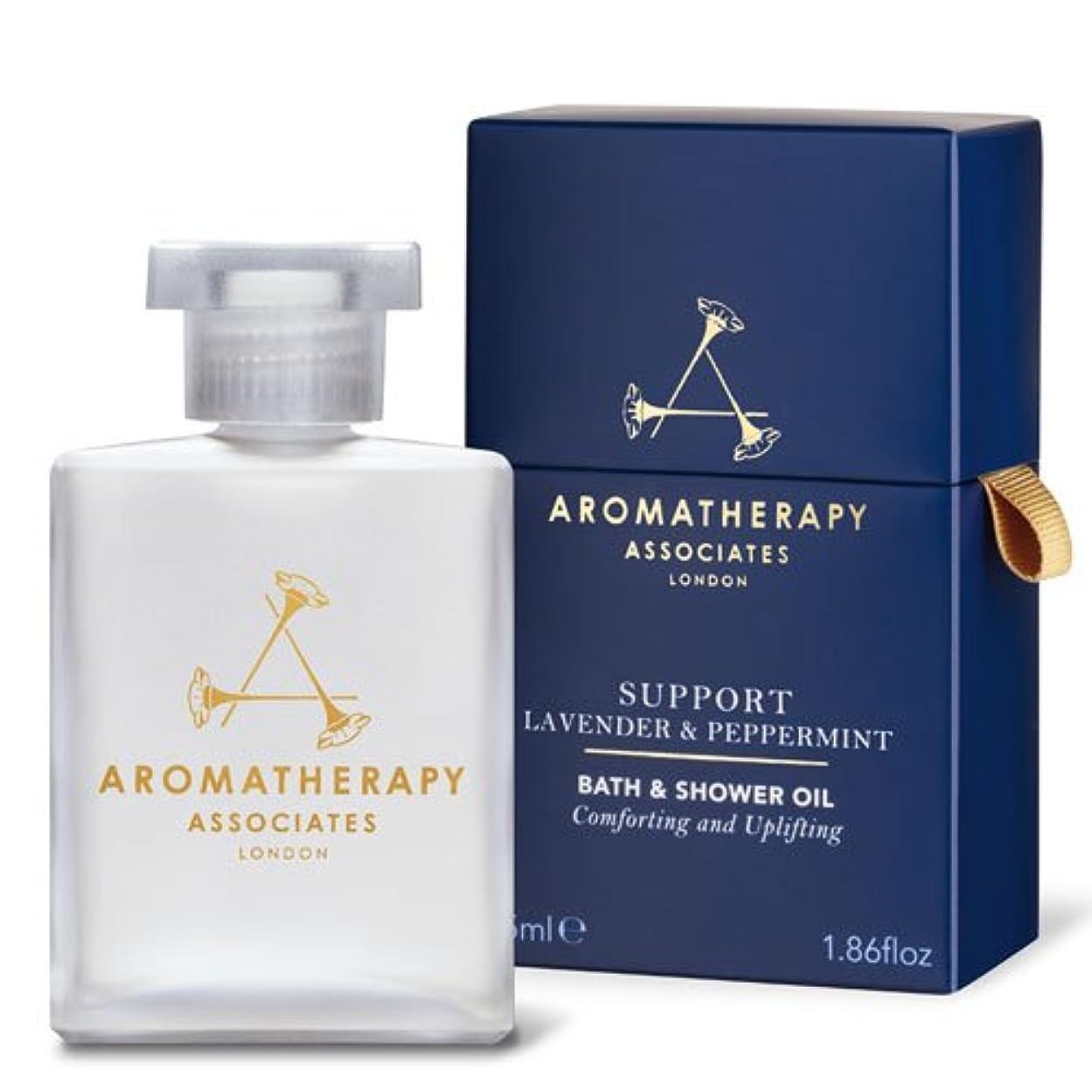 鰐天の合理化アロマセラピー アソシエイツ Support - Lavender & Peppermint Bath & Shower Oil 55ml/1.86oz