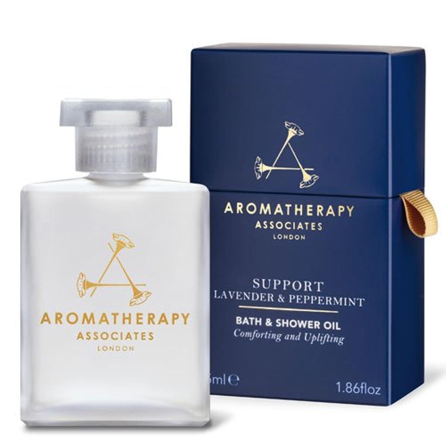 魅力的あからさまベールアロマセラピー アソシエイツ Support - Lavender & Peppermint Bath & Shower Oil 55ml/1.86oz