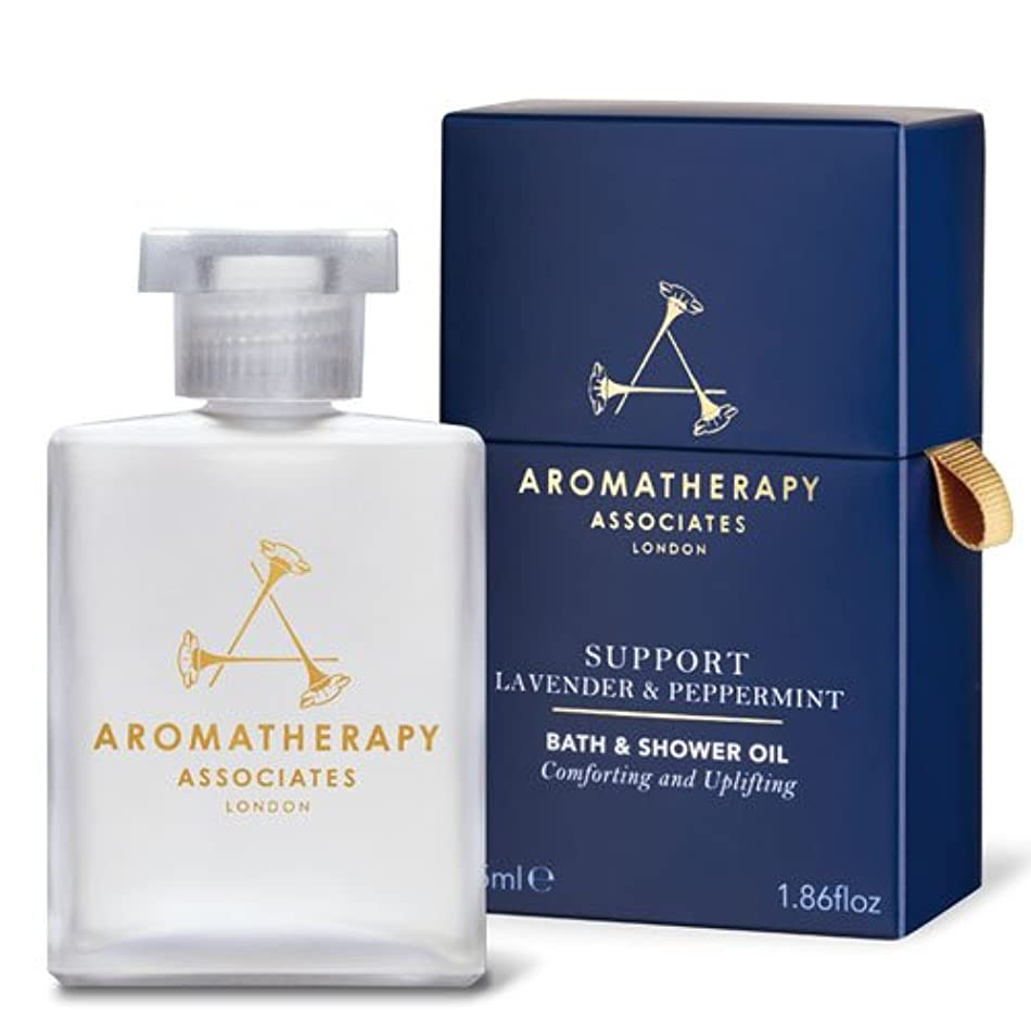 戦争アフリカ自信があるアロマセラピー アソシエイツ Support - Lavender & Peppermint Bath & Shower Oil 55ml/1.86oz