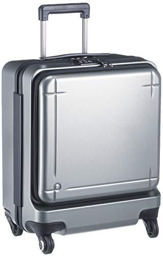 [プロテカ] スーツケース 日本製 マックスパス3 3年保証付 ストッパー付 機内持ち込み可 保証付 40L 45 cm 3.6kg ダークシルバー