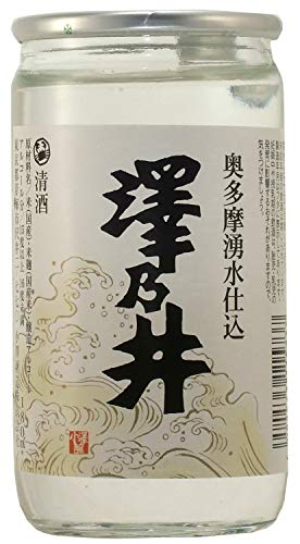 澤乃井 奥多摩湧水仕込 カップ 180ml