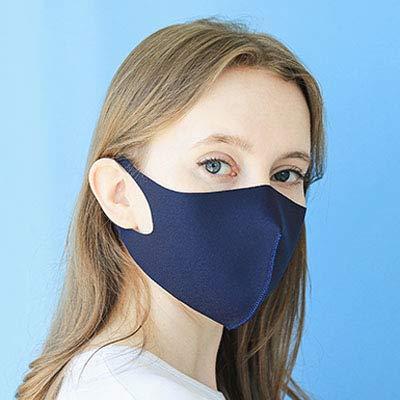 洗える抗菌クールマスク 夏用 秋用 涼しい 接触冷感 冷たい 冷感 UV99%以上カット 消臭効果 ひんやり デザイン マスク 男女兼用 (NAVY, XL)