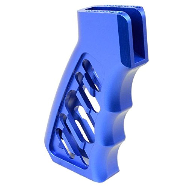 CNC LWP グリップ ブルー