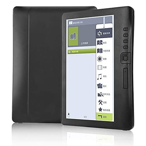 Tosuny Lettore Ebook, 7 Pollici LCD TFT E-Book Reader Portatile E-Reader Impermeabile Lettore Multimediale Video Musicale con Batteria Integrata 2100 mAh, Core ARM9 ad Alta velocità(8GB)