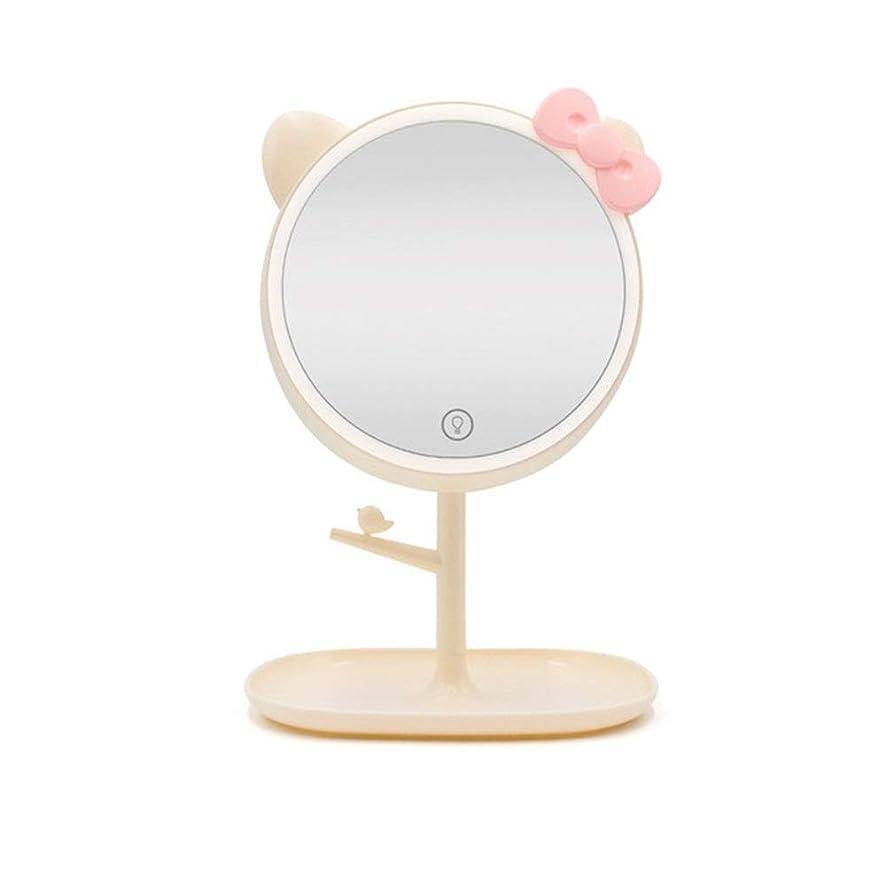 方程式魅力計器化粧鏡 USBケーブルで電源 ストレージベースではバニティミラー 表ペデスタル鏡 化粧品メイクアップミラー (色 : 黄, サイズ : 18.5cm)