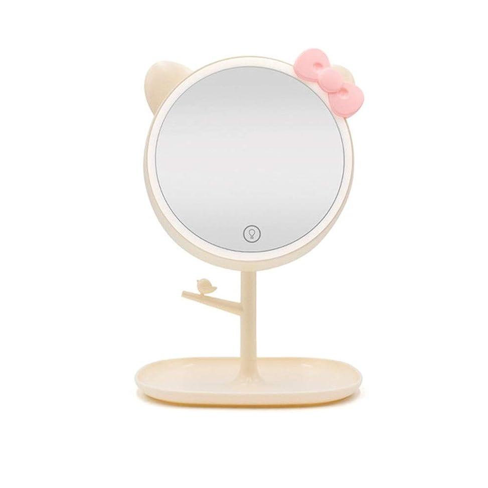 朝食を食べる視聴者腸化粧鏡 USBケーブルで電源|ストレージベースではバニティミラー|表ペデスタル鏡|化粧品メイクアップミラー (色 : 黄, サイズ : 18.5cm)
