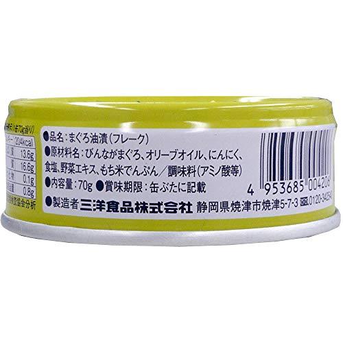 三洋食品『プリンスオリーブオイル&ガーリックツナ』