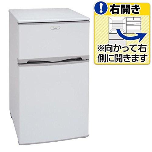 アビテラックス 【右開き】96L 2ドア直冷式ノンフロン冷蔵庫 ホワイト AR975E