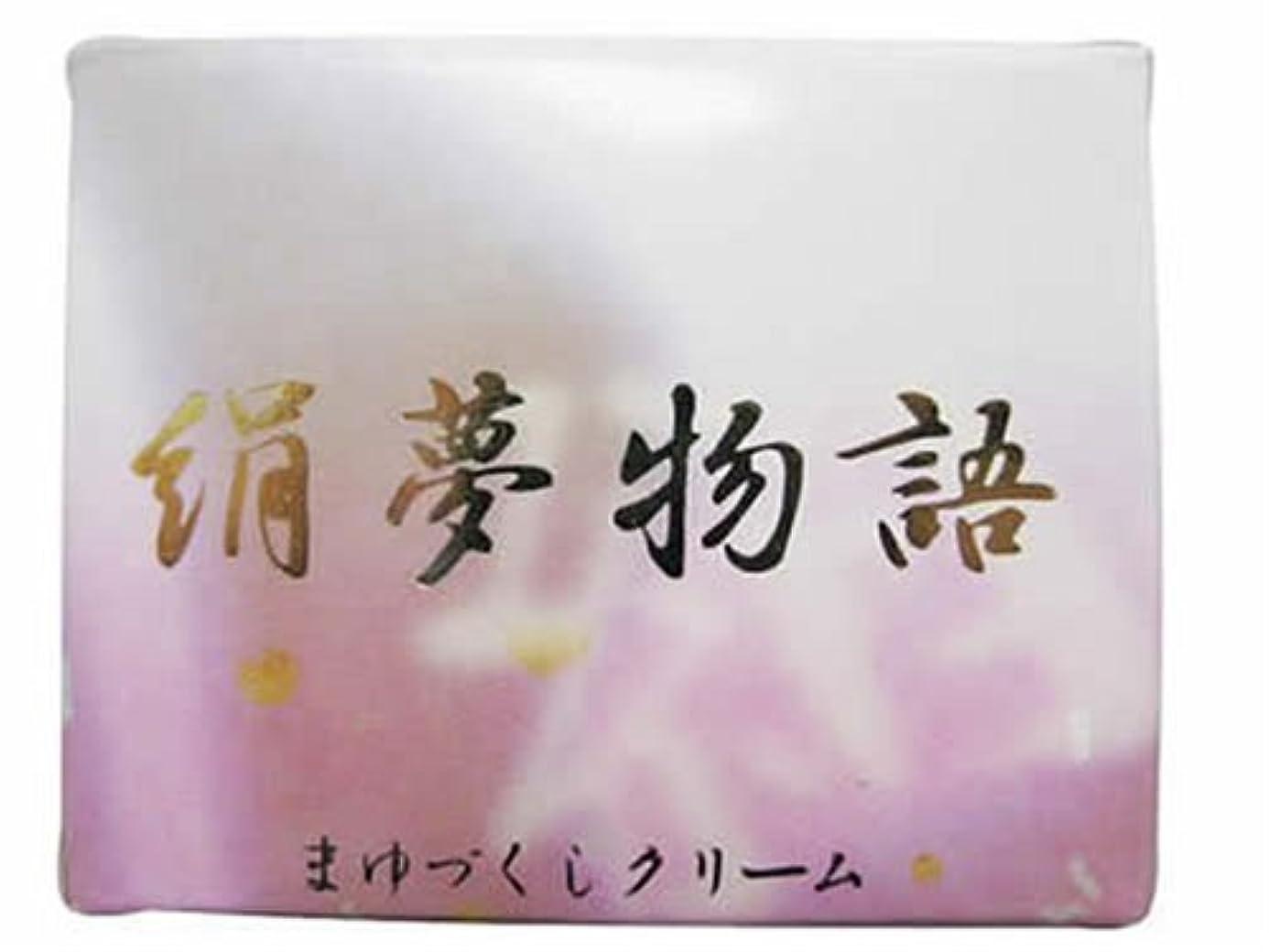 かび臭いプラスチックリファイン絹夢物語 まゆづくしクリーム 35g