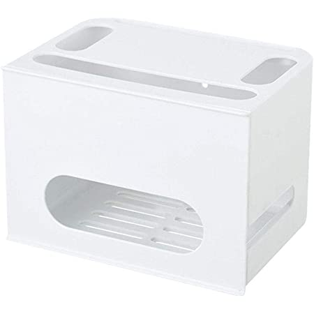 SNIIA Caja De Almacenamiento Router Inalámbrico WiFi Enrutador Caja De Almacenamiento Cable De Alimentación del Contenedor Pared Estante De Escritorio Sala De Estar TV Oficina Hogar Centro