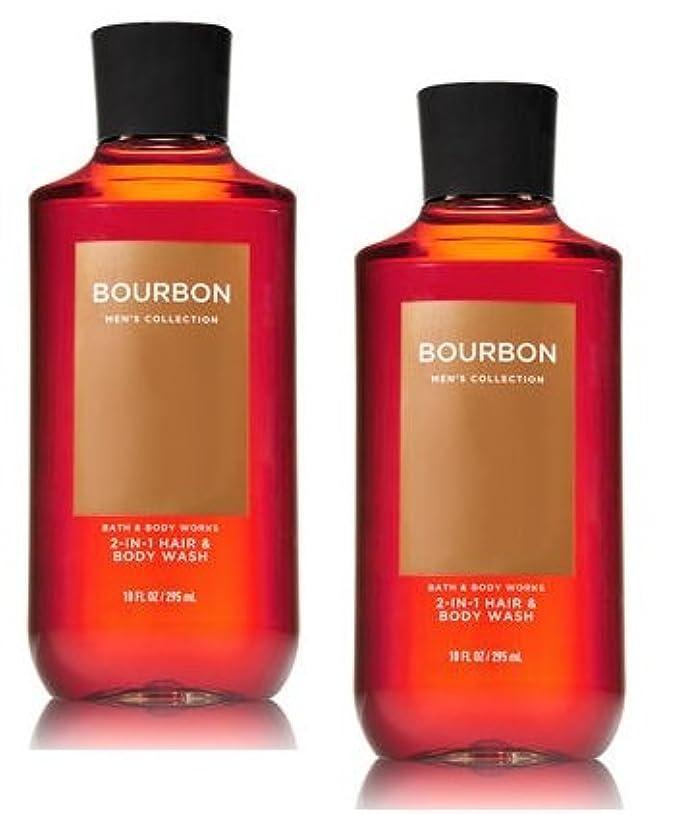 報酬勤勉消費Bath & Body Works バス&ボディは1髪やボディウォッシュBOURBONに2パックメンズコレクション2作品。