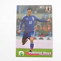 2014カルビーサッカー日本代表■レギュラーカード■18/吉田麻也