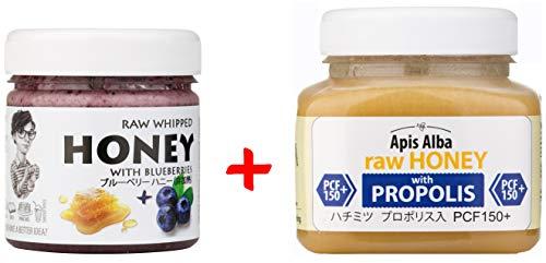 【Amazon.co.jp限定】 はちみつ 蜂蜜 ハチミツ 生 2個組 セット (ブルーベリーハニー200g、プロポリスハニー150+ 390g)Raw Honey Set Blueberry 200g & Propolis PCF 150+ 390g
