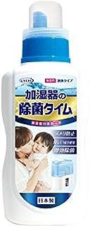 除菌タイム 液体タイプ 500mL (UYEKI ) (消臭脱臭剤・消臭)