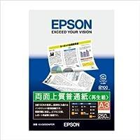 (業務用セット) エプソン EPSON純正プリンタ用紙 両面上質普通紙(再生紙) KA3250NPDR 250枚入 【×2セット】 ds-1537504