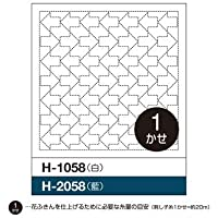 オリムパス製絲 刺し子の花ふきん布パック 矢印 (白) H-1058